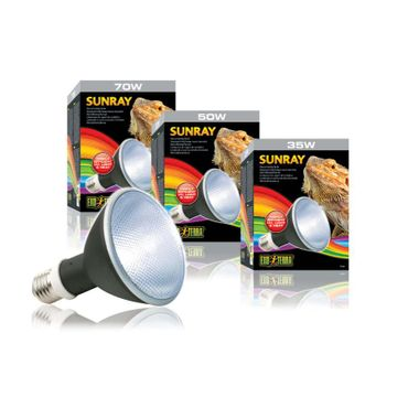 Exo Terra Sunray Bulb metal halide lamp